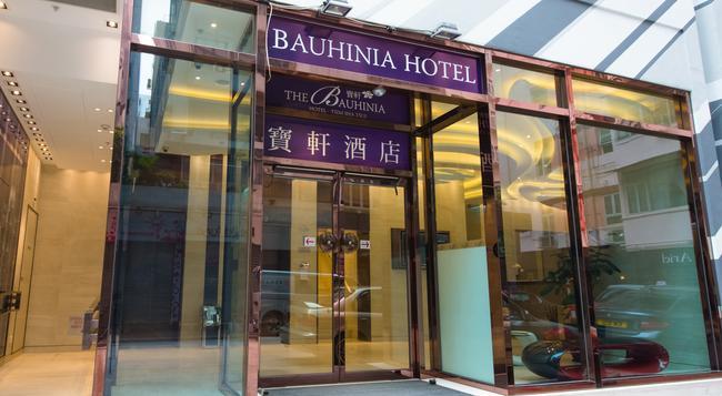 The Bauhinia Hotel-tst - Hong Kong - Building