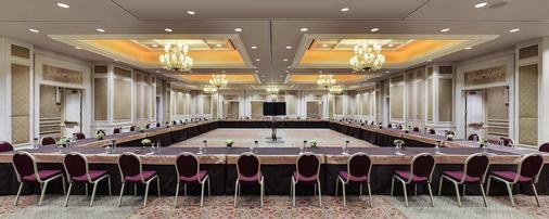 The Venetian Las Vegas - Las Vegas - Ruang rapat