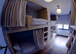 12:12 Hostels - Bogotá - Kamar Tidur