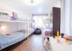 Athens Hostel - Tomsk - Kamar Tidur