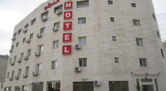 Al Aqeeq Ineternational Hotel - Amman - Building