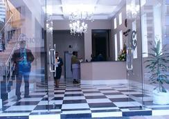 The Clarion Hotel - Nairobi - Lobi