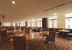 The Grace Hotel - Sydney - Restoran