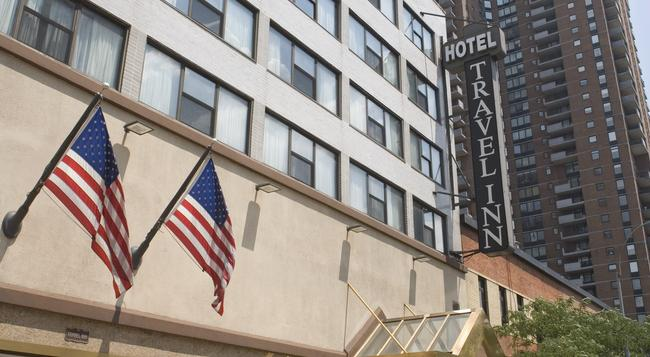 Travel Inn - New York - Building