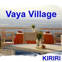 Hotel Restaurant Vaya Appartements Restaurant in Vaya Residence with Panoramic View