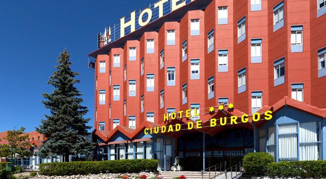 Hotel Sercotel Ciudad De Burgos - Burgos - Building