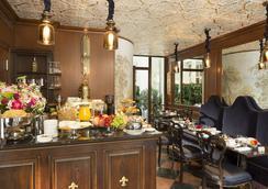 Hotel Da vinci - Paris - Restoran