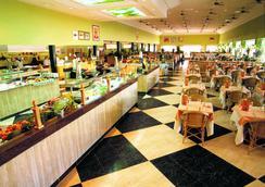 Playaballena Spa Hotel - Rota - Restoran