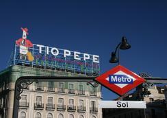 Hostal Murcia - Madrid - Atraksi Wisata