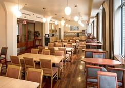 Le Square Phillips Hotel And Suites - Montreal - Restoran