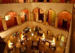 Cour Des Loges - Lyon - Restoran