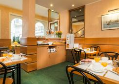 Hotel Lyon Bastille - Paris - Restoran