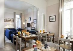 Hotel Sylvabelle - Marseille - Restoran