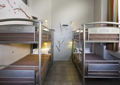 Hotel Sylvabelle - Marseille - Kamar Tidur