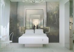 Hôtel Tuileries Paris - Paris - Kamar Tidur