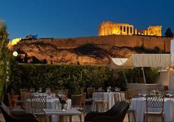 Divani Palace Acropolis - Athena - Restoran