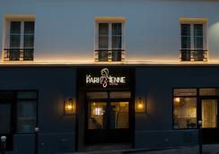 Hotel La Parizienne Paris - Paris - Bangunan