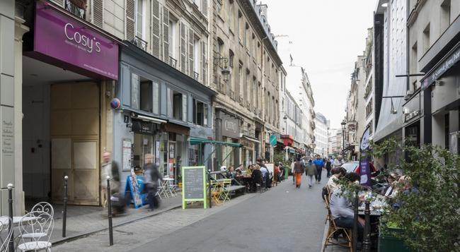 Appart Hotel Cosy Cadet - Paris - Building