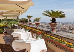 Hotel San Francesco Al Monte - Napoli - Restoran