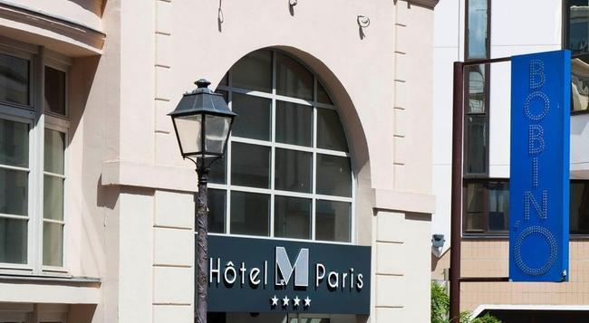 Hôtel Le M Paris - Paris - Building