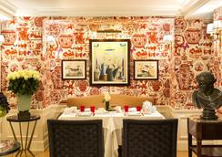 Francois 1er - Paris - Restoran