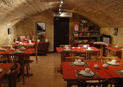 Hôtel Villa Lafayette Paris IX - Paris - Restoran