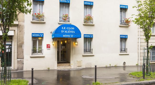 Le Clos d'Alésia - Paris - Building