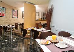 Albe Hôtel Saint-Michel - Paris - Restoran
