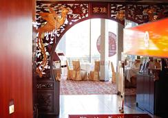 Golden Pebble Hotel - Melbourne - Restoran