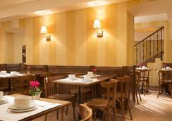 Central Hotel Paris - Paris - Restoran