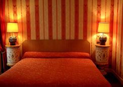 Hotel Beausejour Ranelagh - Paris - Kamar Tidur