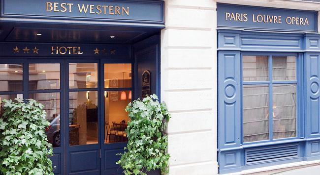 Best Western Paris Louvre Opera - Paris - Building