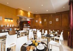Hôtel Pavillon Montmartre - Paris - Lounge