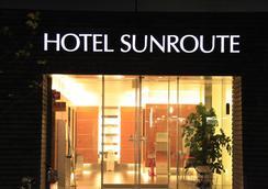 Hotel Sunroute Higashi Shinjuku - Tokyo - Bangunan