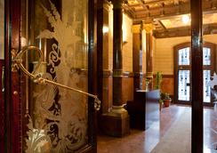 Anba Bed & Breakfast Deluxe - Barcelona - Lobi