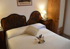 Hotel San Samuele - Venesia - Kamar Tidur