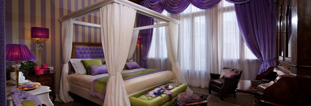 Ad Place Venice - Venice - Bedroom