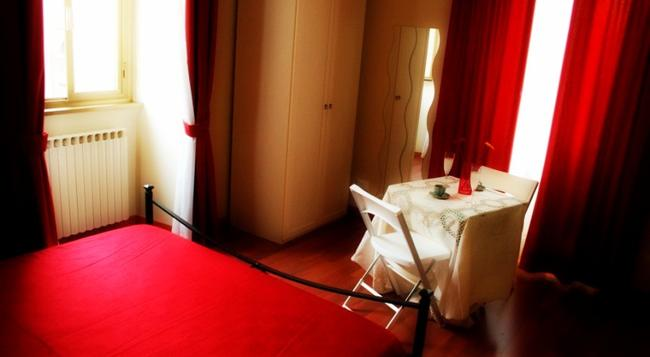 B&B Brilli - Rome - Bedroom