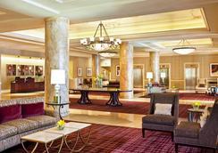 St. Louis City Center Hotel - St. Louis - Lobi