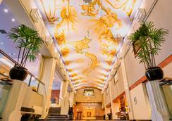 Premier Hotel -Tsubaki- Sapporo - Sapporo - Lobi