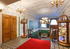 Trezzini Palace Hotel - St. Petersburg - Lobi