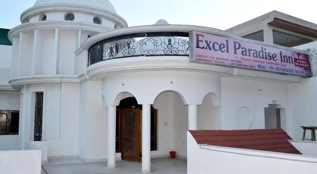 Excel Paradise Inn - Lucknow - Building