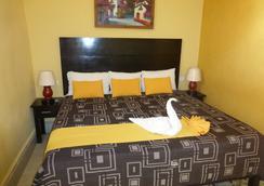 Hotel del Peregrino - Merida - Kamar Tidur