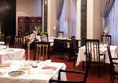 Hotel Hankyu International - Osaka - Restoran