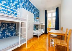 Hostel Atlantis - Krakow - Kamar Tidur