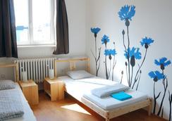 Patio Hostel - Bratislava - Kamar Tidur