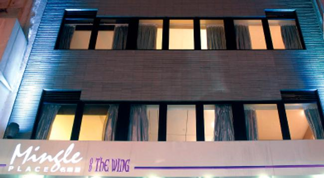 Mingle Place On The Wing - Hong Kong - Building
