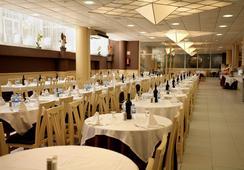 Hotel Don Juan Tossa - Tossa de Mar - Restoran