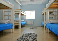 Husky Hostel - Ulan-Ude - Kamar Tidur