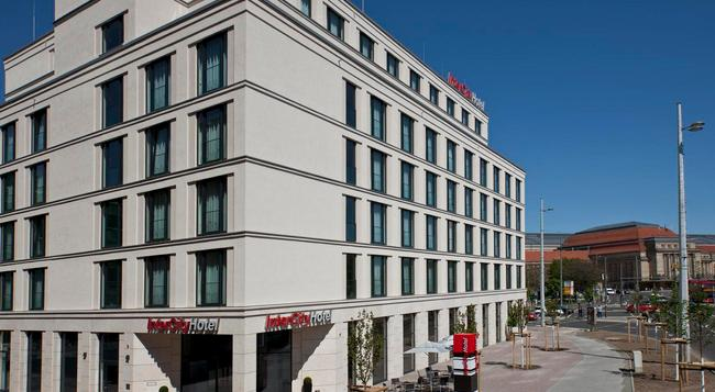 InterCityHotel Leipzig - Leipzig - Building